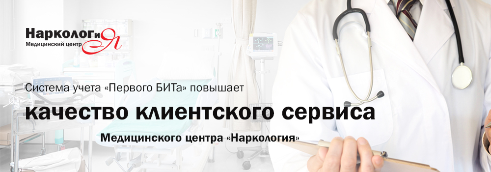 Медицинский центр на коммунистов череповец