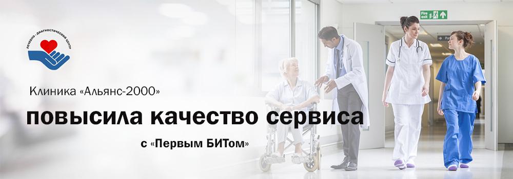 Медицинский центр вита тверь карпинского официальный сайт